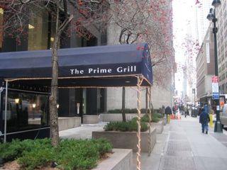 Prime grill 001
